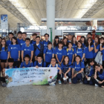 Hainan Exchange Tour 2016