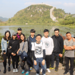 Guizhou Exchange Tour 2017