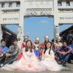 Guizhou Exchange Tour 2018